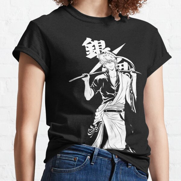 GINTOKI T-shirt classique
