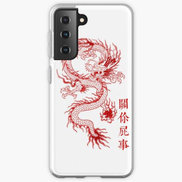 Traditional Dragon  Samsung Galaxy Soft Case