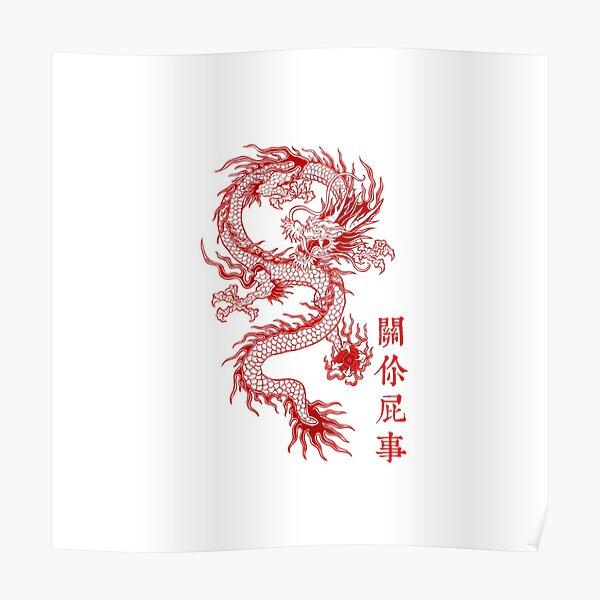 Traditional Dragon  Poster