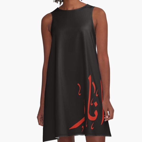 Pomegranate   انار A-Line Dress