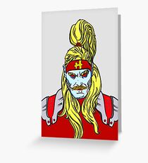 Omega Red  Greeting Card