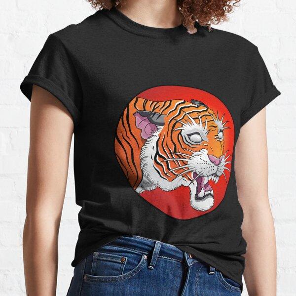 oriental tiger head Classic T-Shirt