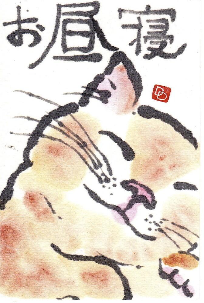 Cat Nap by dosankodebbie