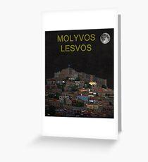The Scream World Tour Molyvos Moonlight Lesvos Greeting Card