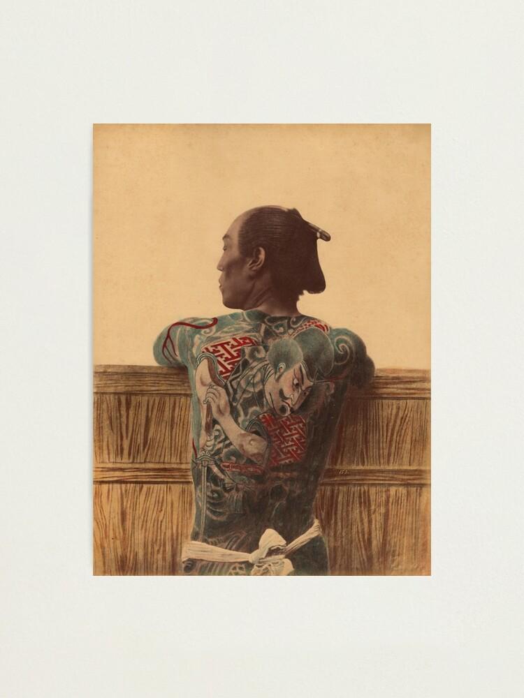Alternate view of Japanese tattoo Photographic Print