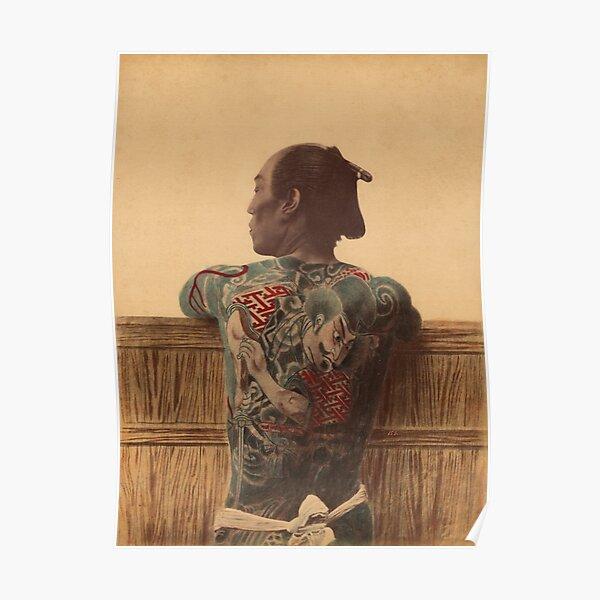Japanese tattoo Poster