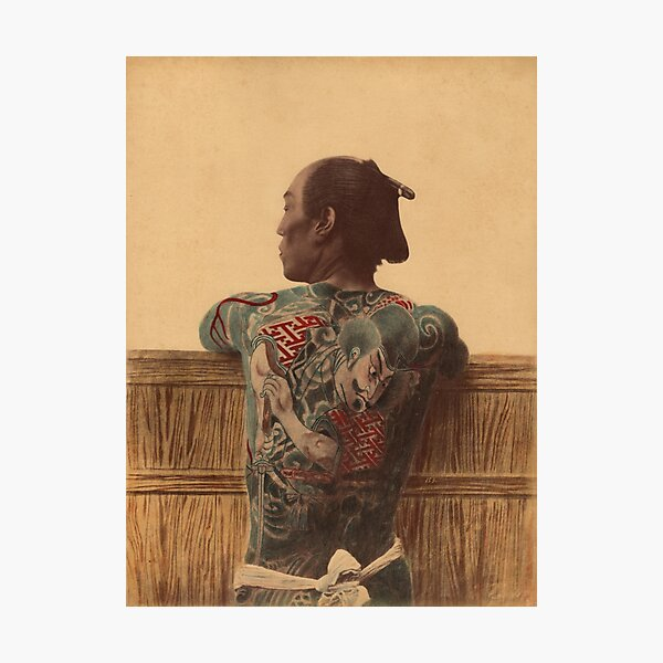 Japanese tattoo Photographic Print