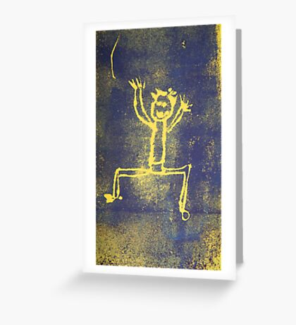 Dance Yourself Silly Greeting Card