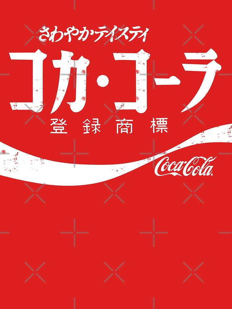 Vintage Japanese Coke ad shirt by madzypex