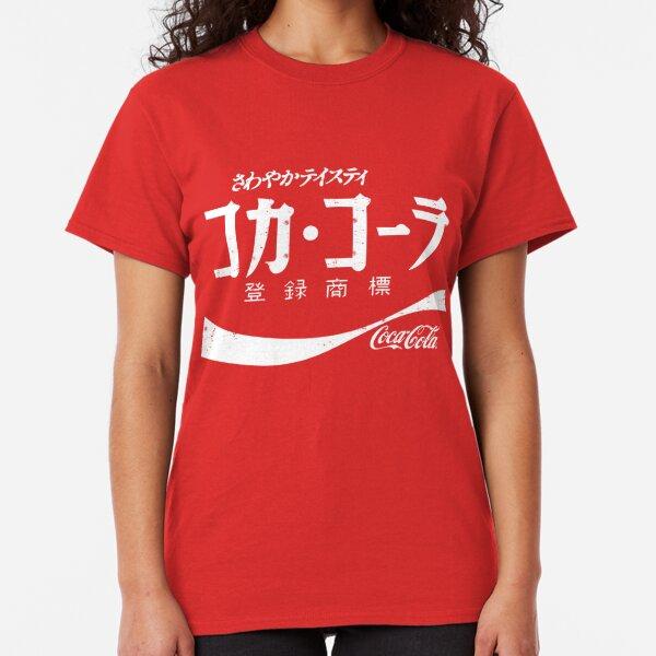 Japanese Coke Classic T-Shirt