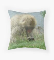 Concentrating Throw Pillow