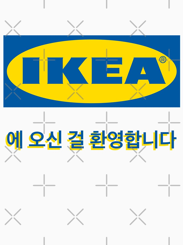 welcome to ikea korea by TheLuckyBoy