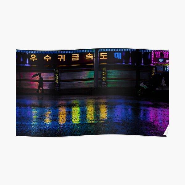 Seoul Rainy Reflections Poster