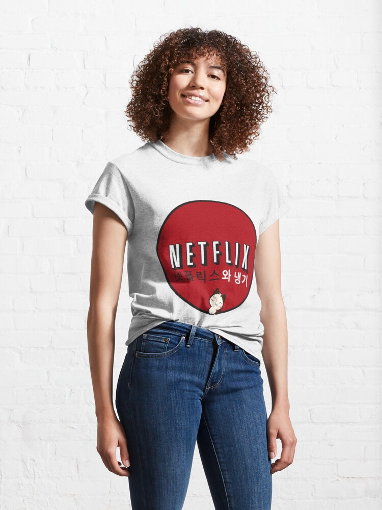 Alternate view of Netflix and Chill South Korea Classic T-Shirt