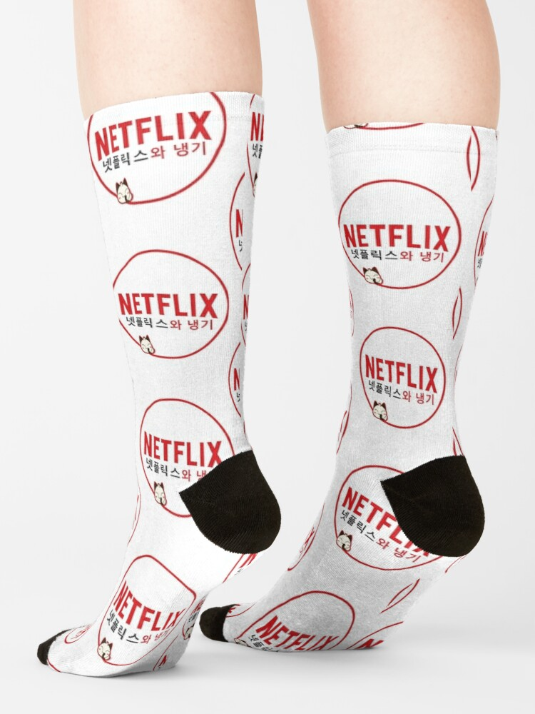 Alternate view of Netflix and Chill South Korea Socks