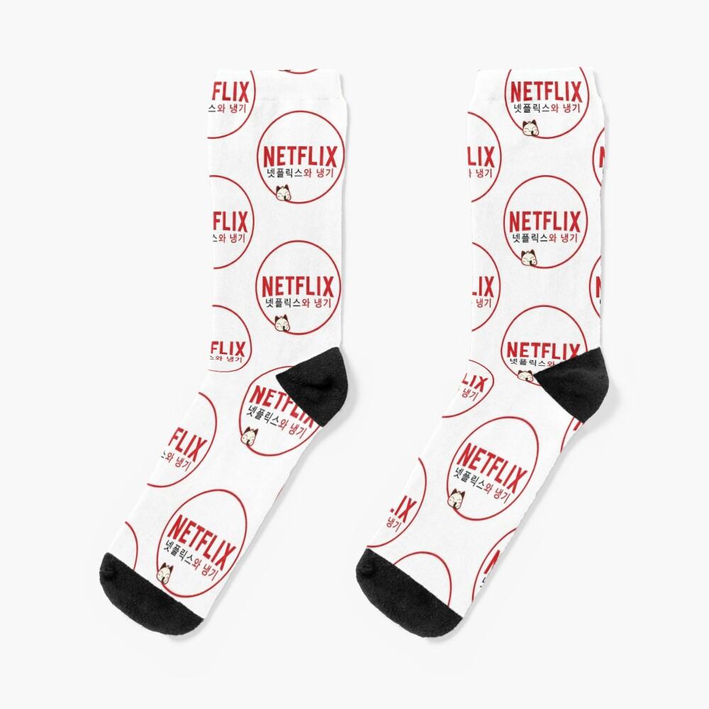 Netflix and Chill South Korea Socks