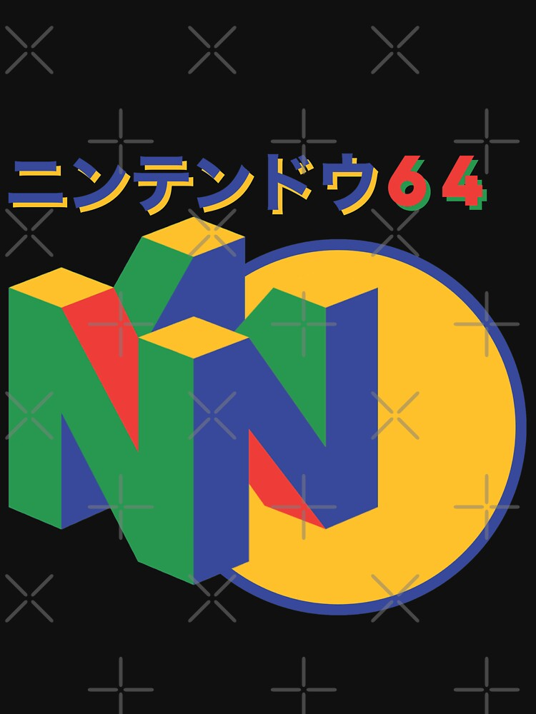 Nintendo 64 Japanese version by TheLuckyBoy