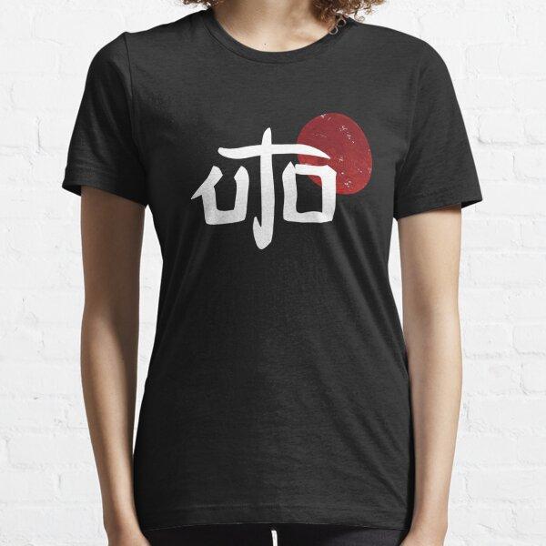 YouAreUto - Logo (White) Essential T-Shirt
