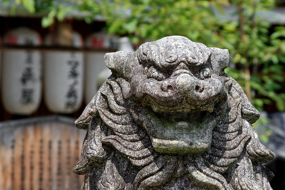 A japanese lion - Kyoto by hawkea