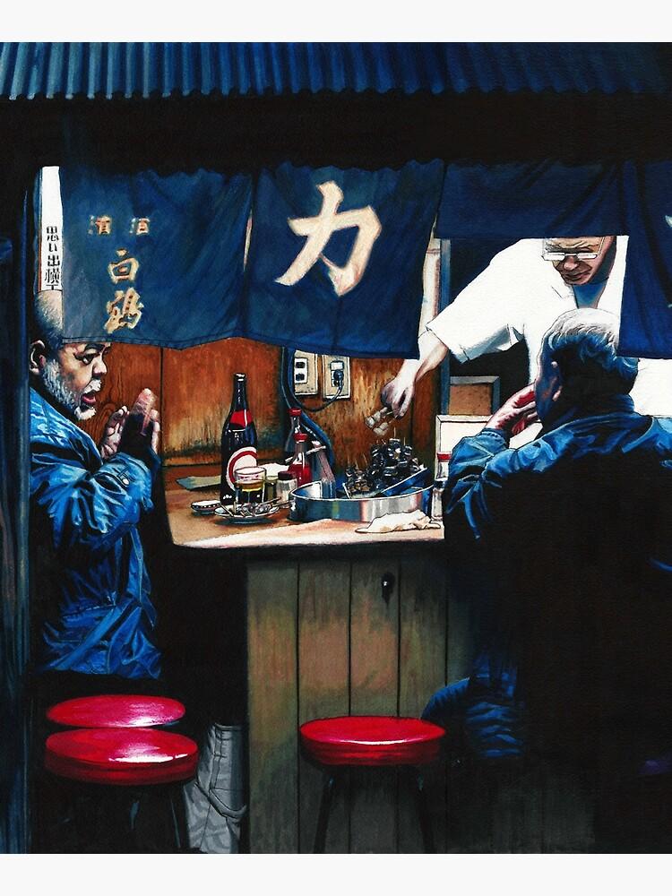 Yakitori by ErinNicholls
