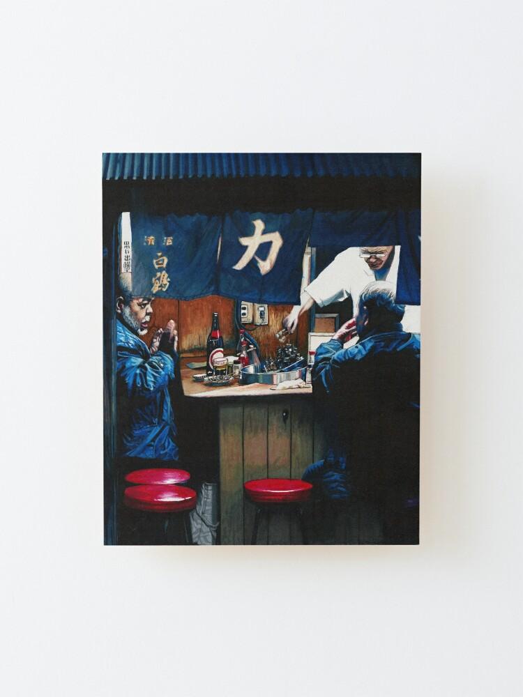Alternate view of Yakitori Mounted Print
