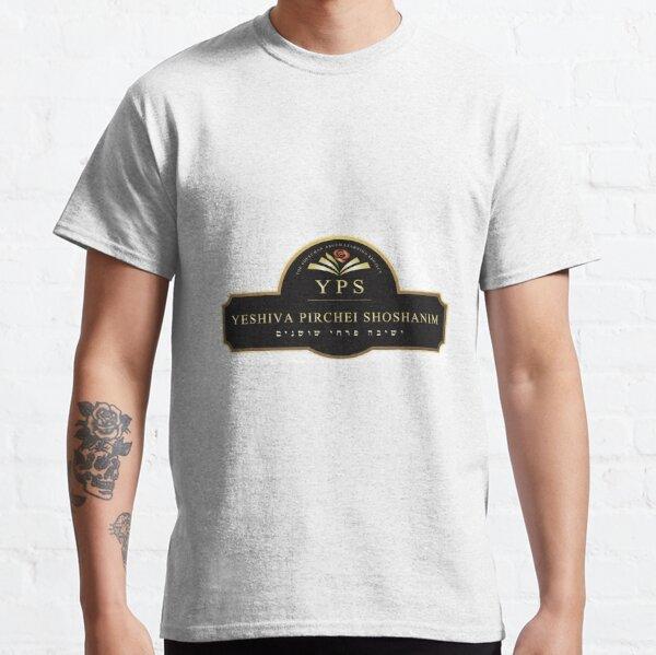 Yeshiva Pirchei Shoshanim Classic T-Shirt