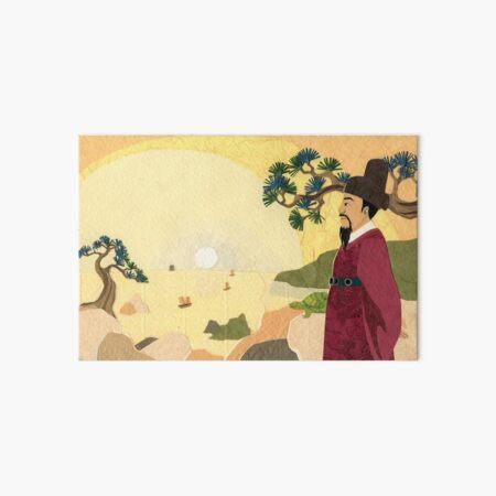 The Turtle Ship: Sunsin and Gobugi in the Garden Art Board Print