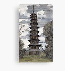 44 - THE PAGODA - KEW GARDENS - WATERCOLOUR & INK - DAVE EDWARDS - 1986 Canvas Print