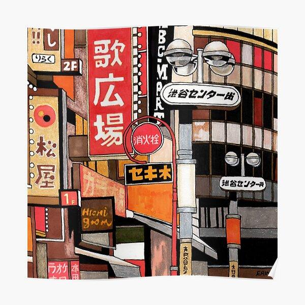 Tokyo Street Signs Poster