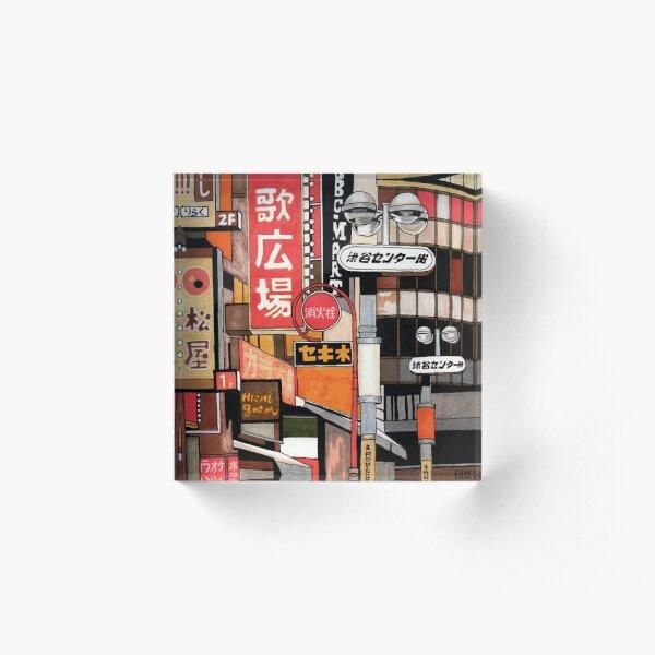 Tokyo Street Signs Acrylic Block