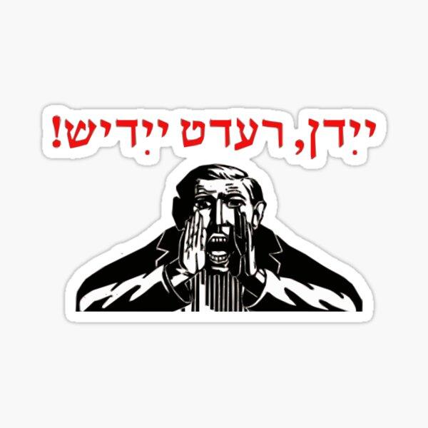 Yidden, Speak Yiddish! Sticker