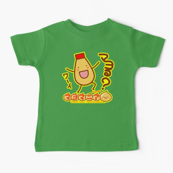 Mayota Baby T-Shirt