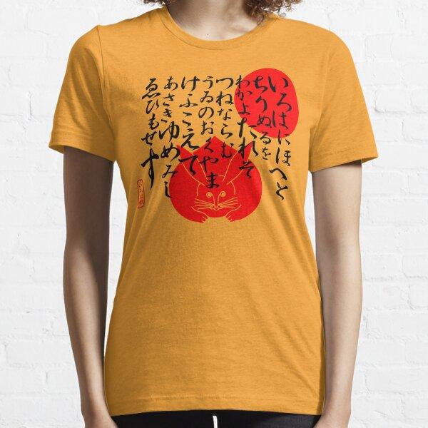 Irohauta Essential T-Shirt