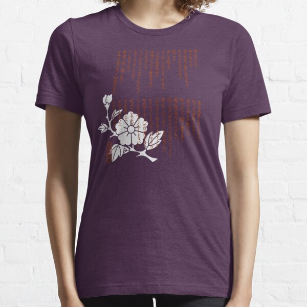 Ame nimo makezu Essential T-Shirt