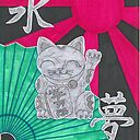 Lucky Cat Hand Drawn Art Photographic Print By Splazhink Redbubble