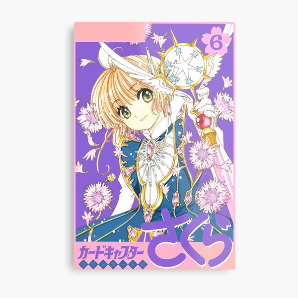 Cardcaptor Sakura Metal Print