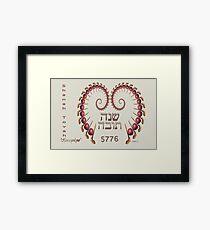 Shanah Tovah  2K 5776 Framed Print