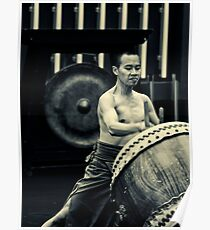 Taiwanese Drum Troupe N.4 Poster