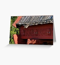 Te Parapara - Hamilton City Gardens New Zealand Greeting Card
