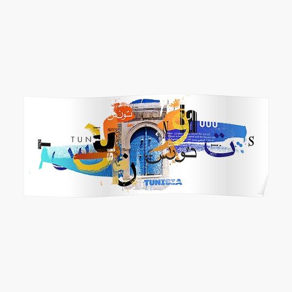 Tunis Door Poster