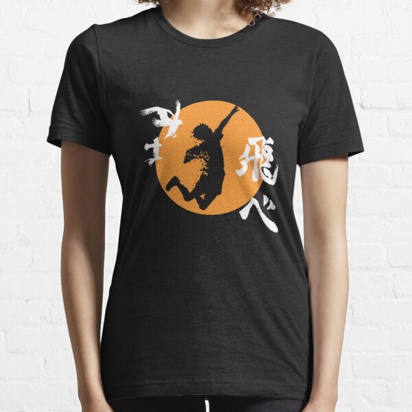 haikyu merch Essential T-Shirt