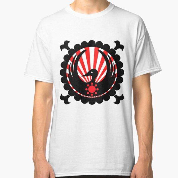 Eternal flame Classic T-Shirt