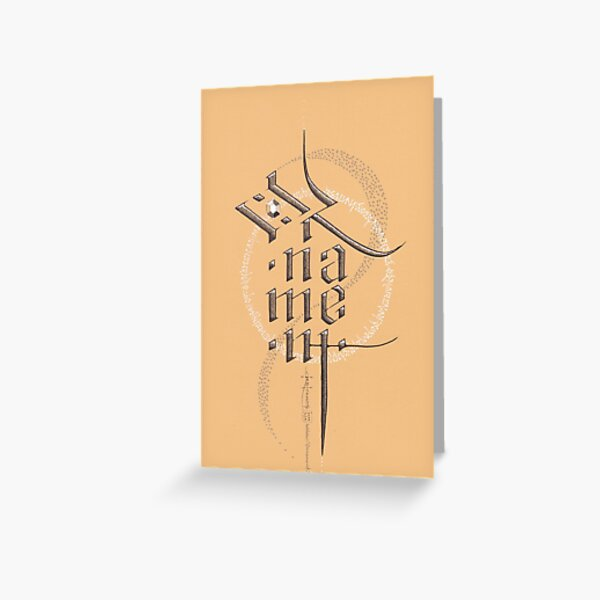Ornament calligraphy Greeting Card