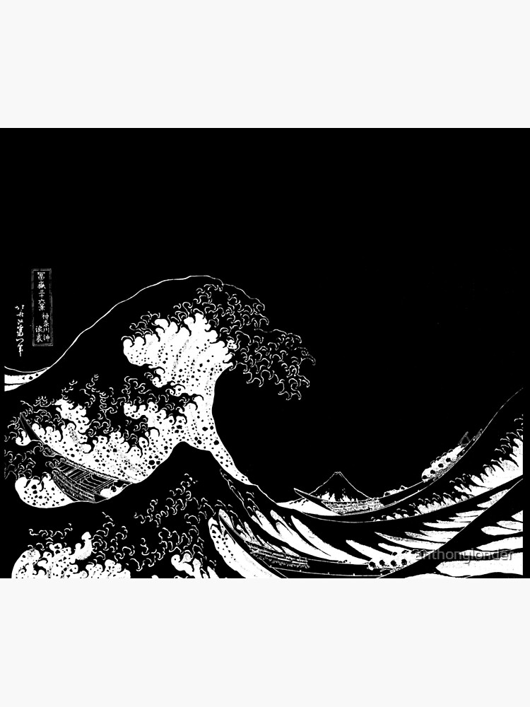 Copy of The Great Wave Off Kanagawa-White by anthonylonder