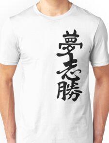 Dream, Ambition, Success Unisex T-Shirt
