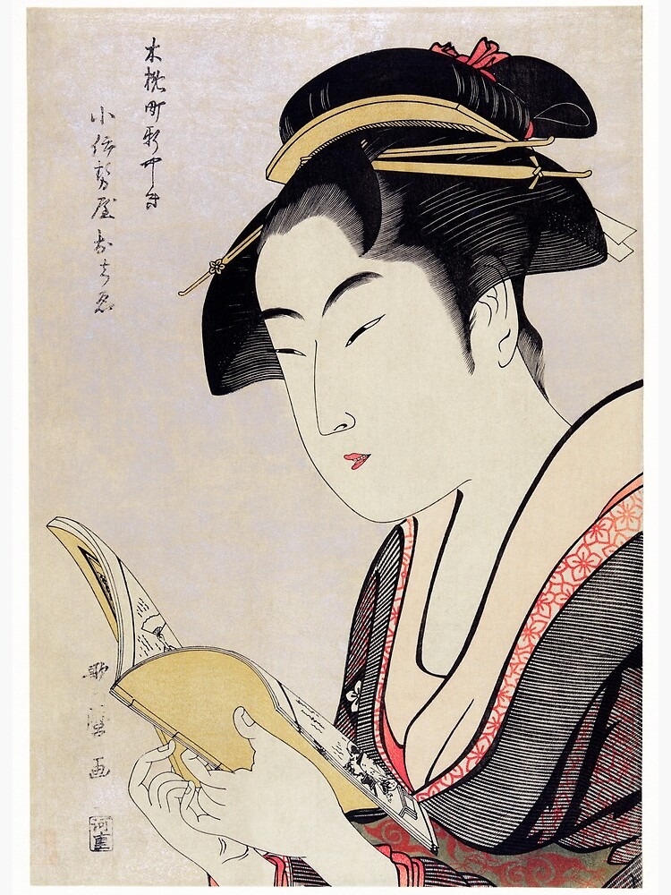 "Utamaro Kitagawa - Japanese woman reading a book"" Art Board Print by Hangastudio | Redbubble"