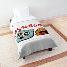 The Amazing World of Gumball (JP) Comforter