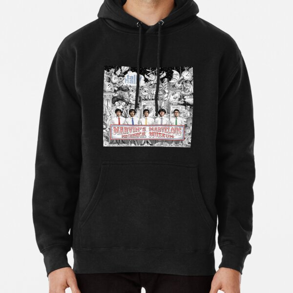 tally hall Pullover Hoodie