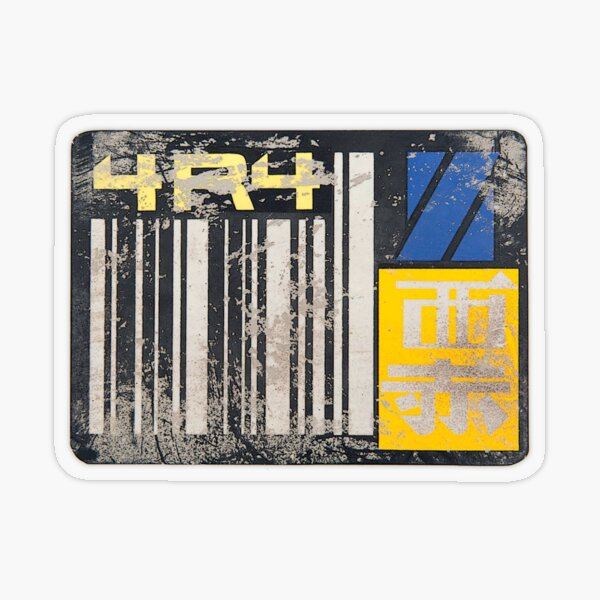 Blade Runner License Plate 4R4 Transparent Sticker