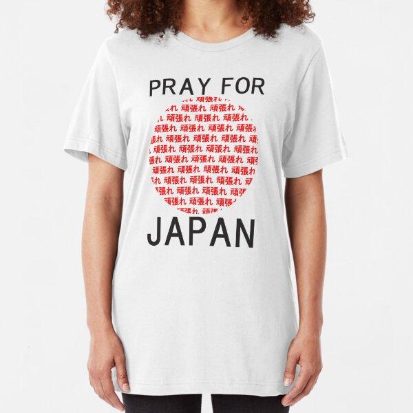 PRAY FOR JAPAN Slim Fit T-Shirt